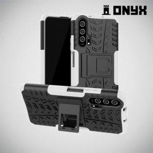 ONYX Противоударный бронированный чехол для Huawei Honor 20 Pro - Белый