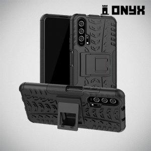 ONYX Противоударный бронированный чехол для Huawei Honor 20 Pro - Черный