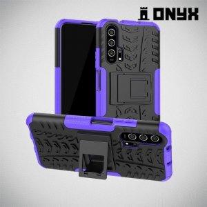 ONYX Противоударный бронированный чехол для Huawei Honor 20 Pro - Фиолетовый
