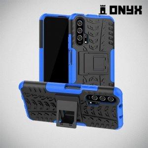 ONYX Противоударный бронированный чехол для Huawei Honor 20 Pro - Синий