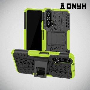 ONYX Противоударный бронированный чехол для Huawei Honor 20 Pro - Зеленый