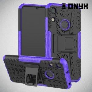 ONYX Противоударный бронированный чехол для Huawei Honor 8A - Фиолетовый