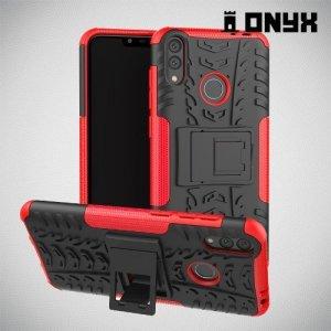 ONYX Противоударный бронированный чехол для Huawei Honor 8C - Красный