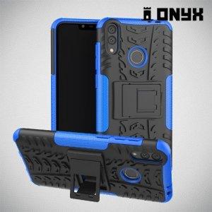 ONYX Противоударный бронированный чехол для Huawei Honor 8C - Синий