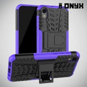 ONYX Противоударный бронированный чехол для Huawei Honor 8S / Y5 2019 - Фиолетовый