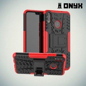 ONYX Противоударный бронированный чехол для Huawei Honor 8X - Красный
