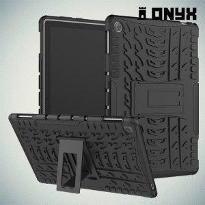 ONYX Противоударный бронированный чехол для Huawei Mediapad M5 Lite 10 - Черный