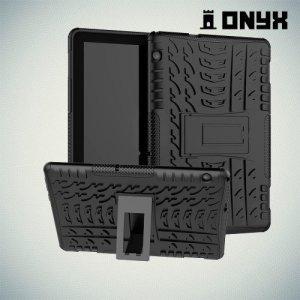 ONYX Противоударный бронированный чехол для Huawei MediaPad T5 - Черный