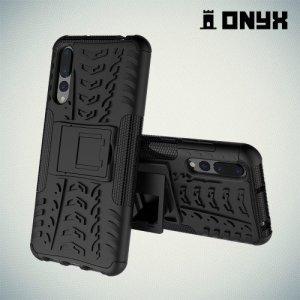 ONYX Противоударный бронированный чехол для Huawei P20 Pro - Черный