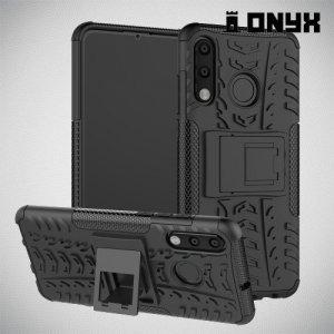 ONYX Противоударный бронированный чехол для Huawei P30 Lite - Черный