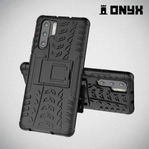 ONYX Противоударный бронированный чехол для Huawei P30 Pro - Черный