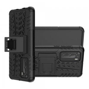 ONYX Противоударный бронированный чехол для Huawei P40 - Черный