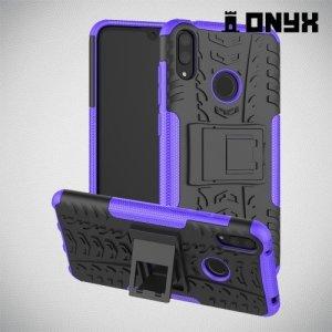 ONYX Противоударный бронированный чехол для Huawei Y7 / Y7 Pro 2019 - Фиолетовый