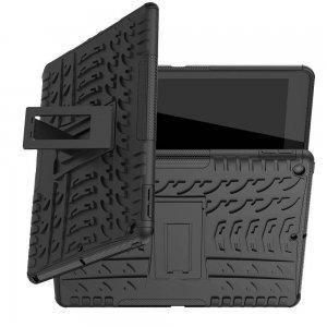 ONYX Противоударный бронированный чехол для iPad 10.2 2019 - Черный