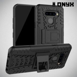 ONYX Противоударный бронированный чехол для LG Q60 - Черный