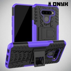 ONYX Противоударный бронированный чехол для LG Q60 - Фиолетовый