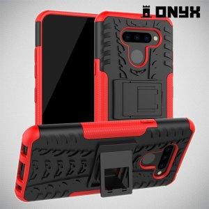 ONYX Противоударный бронированный чехол для LG Q60 - Красный
