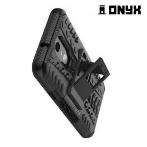 ONYX Противоударный бронированный чехол для LG Q7 / Q7+ / Q7α - Черный