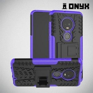 ONYX Противоударный бронированный чехол для Motorola Moto G7 - Фиолетовый