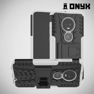 ONYX Противоударный бронированный чехол для Motorola Moto G7 - Белый