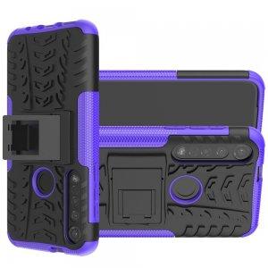 ONYX Противоударный бронированный чехол для Motorola Moto G8 Plus - Фиолетовый