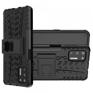 ONYX Противоударный бронированный чехол для Motorola Moto G9 Plus - Черный