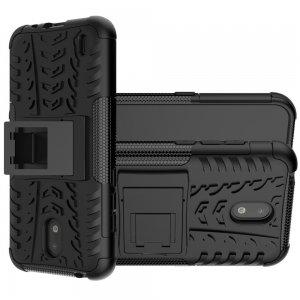 ONYX Противоударный бронированный чехол для Nokia 1.3 - Черный