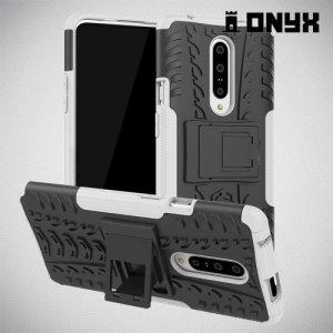 ONYX Противоударный бронированный чехол для OnePlus 7 Pro - Белый