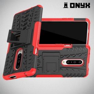 ONYX Противоударный бронированный чехол для OnePlus 7 - Красный