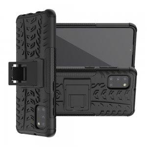 ONYX Противоударный бронированный чехол для Samsung Galaxy A31 - Черный