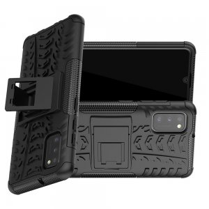 ONYX Противоударный бронированный чехол для Samsung Galaxy A41 - Черный