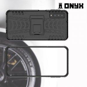 ONYX Противоударный бронированный чехол для Samsung Galaxy A7 2018 SM-A750F - Черный