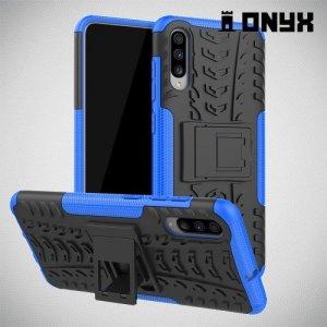 ONYX Противоударный бронированный чехол для Samsung Galaxy A70 - Синий