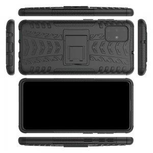 ONYX Противоударный бронированный чехол для Samsung Galaxy A71 - Черный