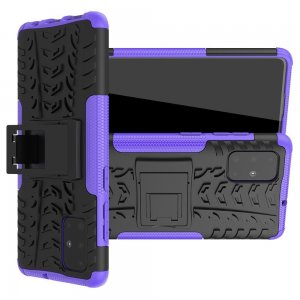 ONYX Противоударный бронированный чехол для Samsung Galaxy A71 - Фиолетовый
