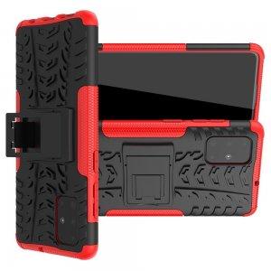 ONYX Противоударный бронированный чехол для Samsung Galaxy A71 - Красный