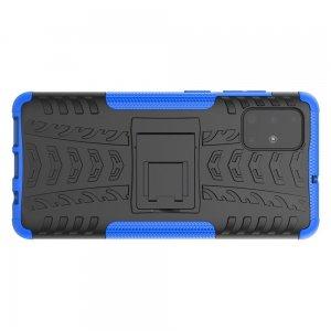 ONYX Противоударный бронированный чехол для Samsung Galaxy A71 - Синий