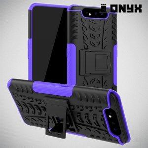 ONYX Противоударный бронированный чехол для Samsung Galaxy A80 / A90 - Фиолетовый