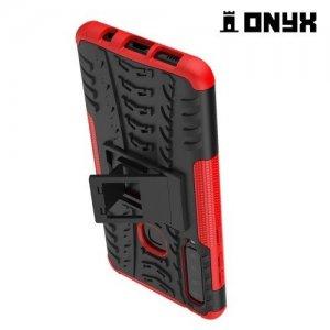 ONYX Противоударный бронированный чехол для Samsung Galaxy A9 2018 SM-A920F - Красный