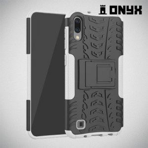 ONYX Противоударный бронированный чехол для Samsung Galaxy M10 - Белый