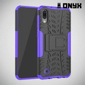 ONYX Противоударный бронированный чехол для Samsung Galaxy M10 - Фиолетовый
