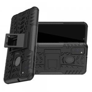 ONYX Противоударный бронированный чехол для Samsung Galaxy M30s - Черный
