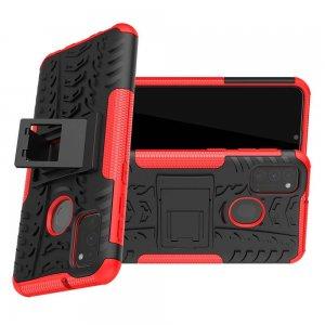 ONYX Противоударный бронированный чехол для Samsung Galaxy M30s - Красный