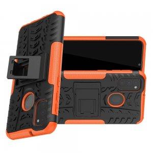 ONYX Противоударный бронированный чехол для Samsung Galaxy M30s - Оранжевый
