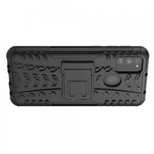 ONYX Противоударный бронированный чехол для Samsung Galaxy M31 - Черный