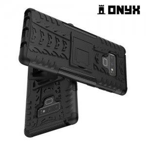 ONYX Противоударный бронированный чехол для Samsung Galaxy Note 9 - Черный