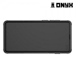 ONYX Противоударный бронированный чехол для Samsung Galaxy S10 - Черный