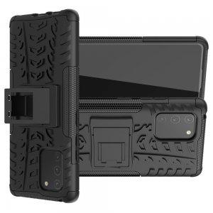 ONYX Противоударный бронированный чехол для Samsung Galaxy S10 Lite - Черный
