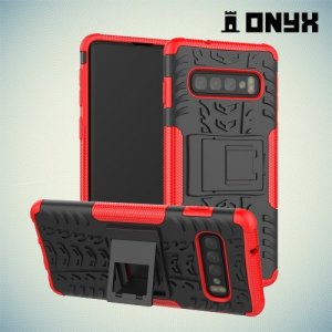 ONYX Противоударный бронированный чехол для Samsung Galaxy S10 Plus - Красный