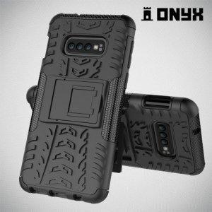 ONYX Противоударный бронированный чехол для Samsung Galaxy S10e - Черный
